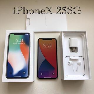 アップル(Apple)のiPhonex 256g シルバー(スマートフォン本体)