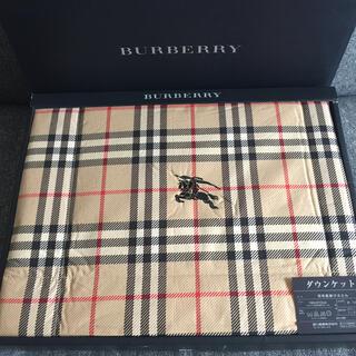 BURBERRY - バーバリー 肌掛け布団
