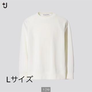 UNIQLO - ユニクロ ジルサンダー ドライスウェットシャツ