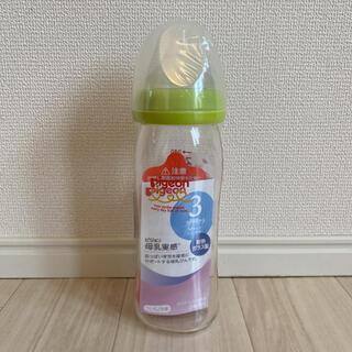 Pigeon - ピジョン 哺乳瓶 母乳実感 Mサイズ
