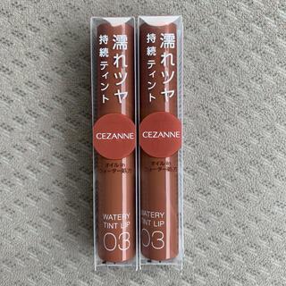 CEZANNE(セザンヌ化粧品) - セザンヌ ウォータリーティントリップ 03 ベージュブラウン 2個