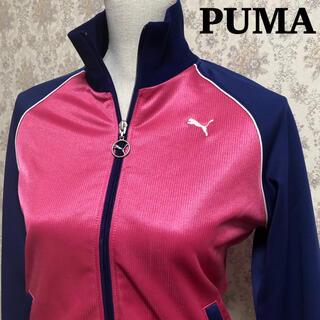 プーマ(PUMA)のSALE❣️PUMA 派手可愛ピンクトラックジャケット 美品(ブルゾン)