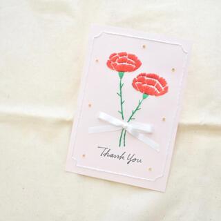 母の日に💐 カーネーションカード ❁ 1点限り🚨⚡(カード/レター/ラッピング)