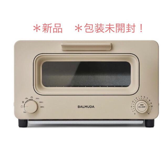 BALMUDA(バルミューダ)のBALMUDA スチームトースター ベージュ スマホ/家電/カメラの調理家電(調理機器)の商品写真