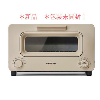 BALMUDA - BALMUDA スチームトースター ベージュ
