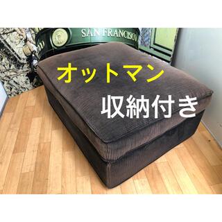 イケア(IKEA)の★IKEAのオットマン 収納付き★(オットマン)