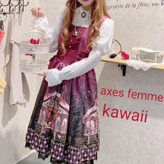 axes femme - アクシーズファム kawaii  シルクノクターンワンピース