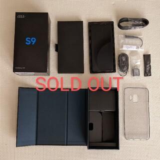 SAMSUNG - Galaxy S9 SCV38ライラックパープル 64 GB au