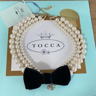 TOCCA - トッカバンビーニ 新品 半額♡ 早い者勝ち パール&ベロアリボン ネックレス