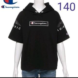 lovetoxic - 新品ラブトキシック チャンピオン 140 パーカー 黒