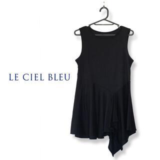 ルシェル ブルー LE CIEL BLEU ノースリーブ ワンピース