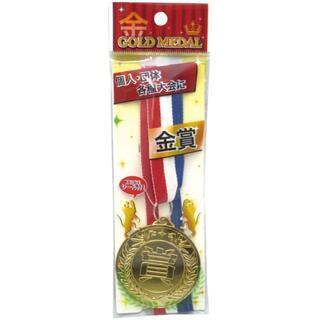 金メダル 大 56mm 運動会 大会 景品 名前入れシール 小学生 表彰式