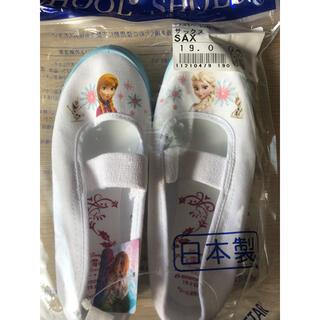 ディズニー(Disney)のアナと雪の女王 上靴 上履き サックス 水色 19センチ 新品(スクールシューズ/上履き)