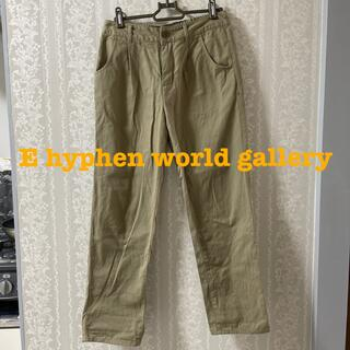E hyphen world gallery - E hyphen world gallery パンツ