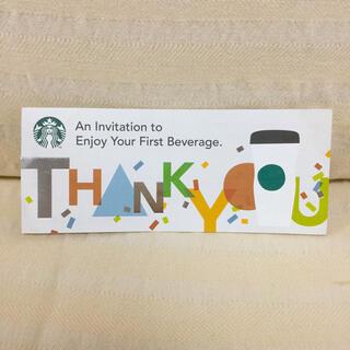 スターバックスコーヒー(Starbucks Coffee)のスタバ ドリンクチケット 無料券 スターバックス STARBUCKS(フード/ドリンク券)