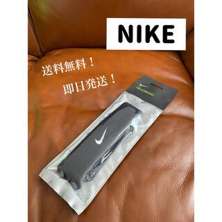 ナイキ(NIKE)のNIKE ヘアバンド(ヘアアクセサリー)