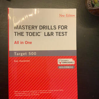 MASTERY DRILLS FOR THE TOEIC(R) L&R TEST
