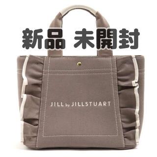 JILL by JILLSTUART - JILLSTUART ジルバイ ジルスチュアート フリルトートバッグ モカ 小