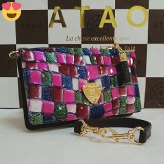 ATAO - 《未使用》アタオ ヒッポ シャルトルブルー (本体+ハンドル)