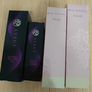 MARUKO - 新品MARUKO化粧品