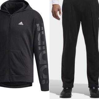 adidas - adidas ジップパーカー ロングパンツ 上下セット