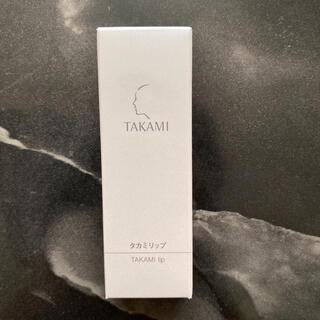 TAKAMI - ☆新品☆TAKAMI タカミ リップ