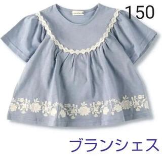 ブランシェス(Branshes)の新品 ブランシェス 半袖 刺繍デザイン カットソー フリル袖 Aライン 150(Tシャツ/カットソー)