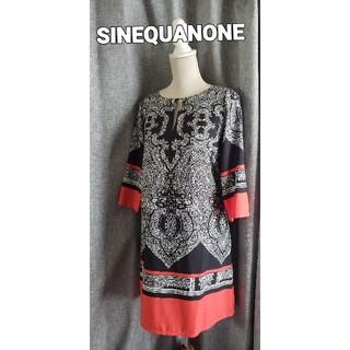 シネカノン(Sinequanone)の未使用品レベル シネカノン 素敵なワンピース(ひざ丈ワンピース)