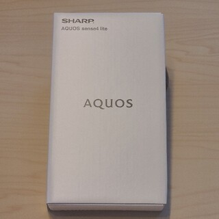 SHARP - AQUOS sense4 lite 新品/未使用/未開封 SH-RM15 ブラッ