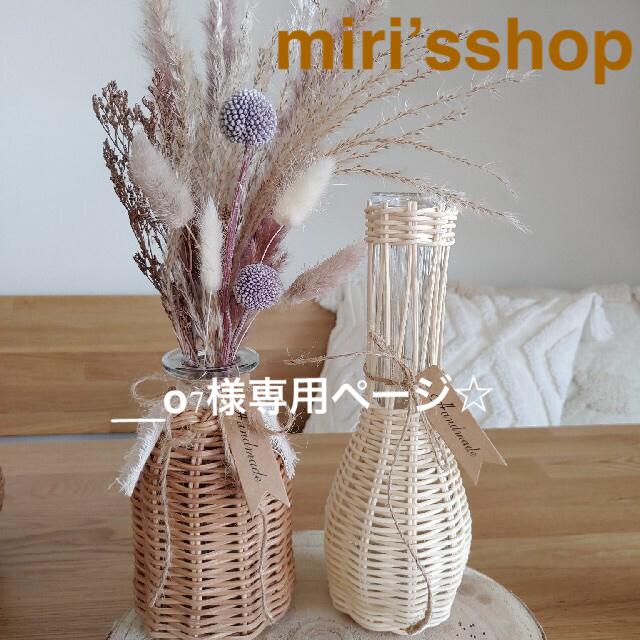 パンパスグラス フラワーベースセット ハンドメイドのフラワー/ガーデン(ドライフラワー)の商品写真