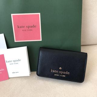 kate spade new york - 新品★Kate Spade 定価20,900円 ステイシーキーケース(リング付)