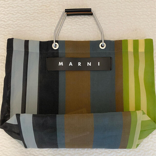 Marni - MARNI MARKET ポリアミド製ショッピングバッグ