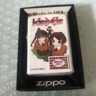 ジッポー(ZIPPO)の30周年記念 ヤングマガジン kiss×sis キスシス zippo  ジッポー(その他)