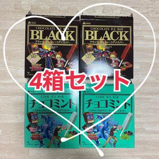 遊戯王 - 遊戯王セブンス 応募券付きハガキ4枚セット!