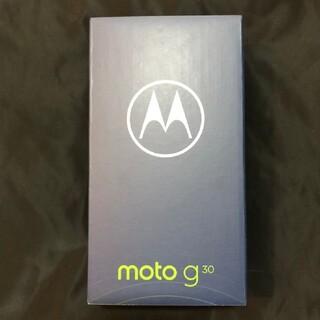 Motorola - 即決 新品未開封 送料込 MOTOROLA moto g30 国内版SIMフリー