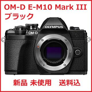 OLYMPUS - オリンパス OM-D E-M10 Mark III ボディ ブラック 送料込み