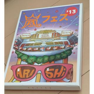 嵐 - 嵐/ARASHI アラフェス'13 NATIONAL STADIUM 2013