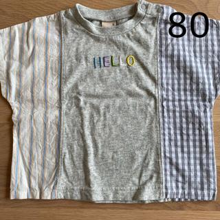 petit main - petit main Tシャツ