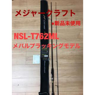 Major Craft - メジャークラフト エヌワン NSL-T762ML メバルロッド ダイワ シマノ