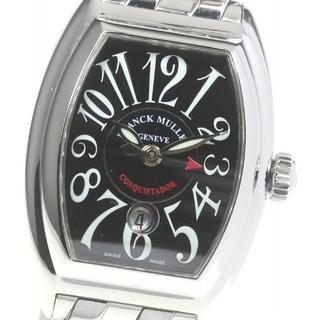 フランクミュラー(FRANCK MULLER)の☆良品 フランクミュラー コンキスタドール  8005L レディース 【中古】(腕時計)
