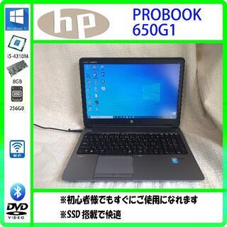 HP - HP Probook 650G1 SSD搭載