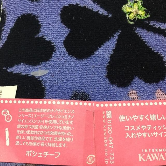 U.P renoma(ユーピーレノマ)のU.P renomaポシェチーフ レディースのファッション小物(ハンカチ)の商品写真