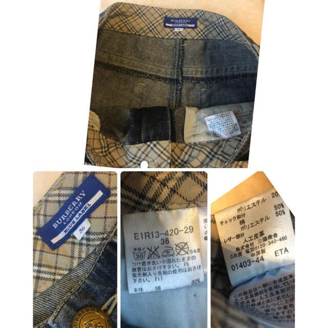 BURBERRY BLUE LABEL(バーバリーブルーレーベル)の美品本物バーバリーブルーレーベル上質コットンデニムショートパンツ♫ レディースのパンツ(ショートパンツ)の商品写真