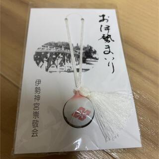 伊勢神宮 お守り 鈴 白 ピンク ホワイト ストラップ お土産(キーホルダー)
