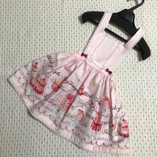 Shirley Temple - シャーリーテンプル アニバーサリーケーキ エプロン ジャンパースカート 110