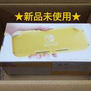 Nintendo Switch - ★新品未使用★Nintendo Switch Lite イエロー黄色
