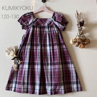 kumikyoku(組曲) - ✾売り切れです*̩̩̥୨୧˖