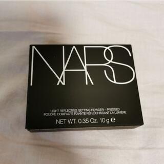 NARS - 新品未開封 ★NARS ライトリフレクティングセッティングパウダー プレスト N