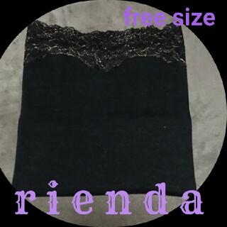 リエンダ(rienda)のリエンダ🔸ベアトップ  チューブトップ(ベアトップ/チューブトップ)