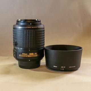 Nikon - AF-S DX Nikkor 55-200mm f4.5-5.6GII VR